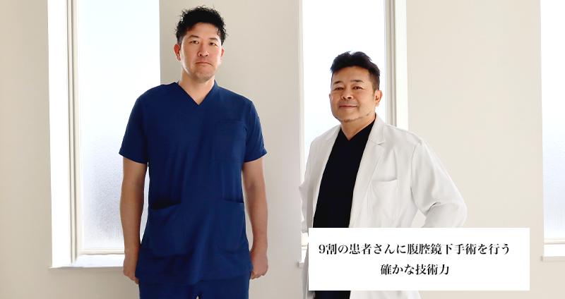 大腸がん~9割の患者さんに腹腔鏡下手術を行う 確かな技術力~